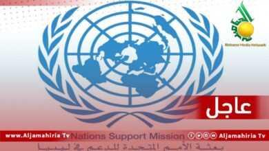 Photo of عاجل  البعثة الأممية: كوبيش يواصل التحضير لمؤتمر برلين 2  عبر اتصالات مع الأطراف الفاعلة محلياً ودولياً