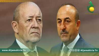 Photo of فرنسا وتركيا تناقشان تطورات الأوضاع في ليبيا