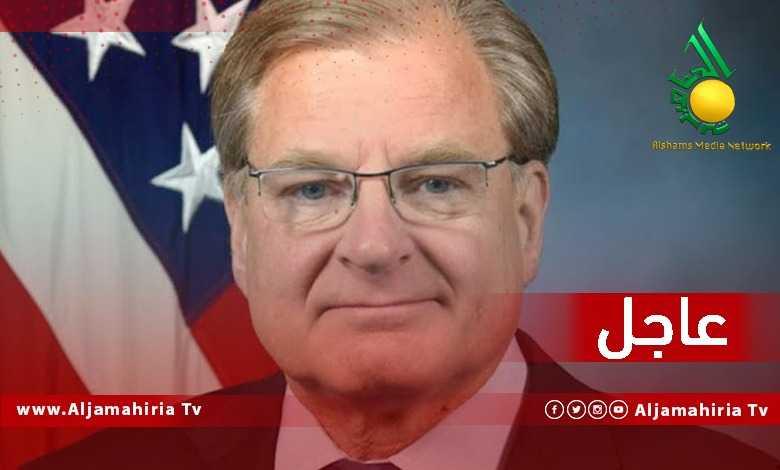 السفير الأمريكي