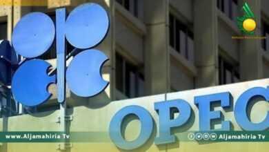 Photo of أوبك: ارتفاع إنتاج ليبيا النفطي 23 ألف برميل يوميا