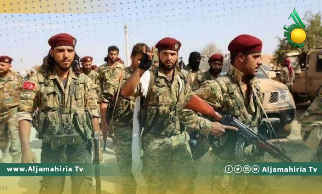 تفاصيل خطة سحب 13000 مرتزق سوري