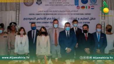 Photo of الاتحاد الأوروبي: إرساء القانون وبناء ثقة الشعب عنصرين لتأسيس ليبيا