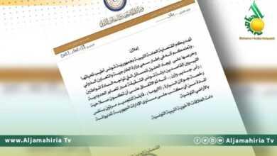 Photo of القنصلية الليبية بتونس تحدد صلاحية رخصة التجوال بالسيارة