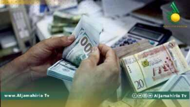 Photo of أسعار صرف الدولار والعملات الأجنبية مقابل الدينار الليبي اليوم الاربعاء