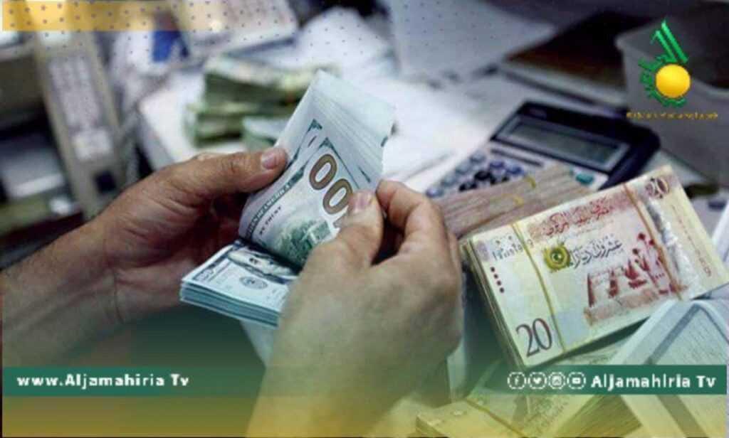 أسعار صرف الدولار والعملات الأجنبية