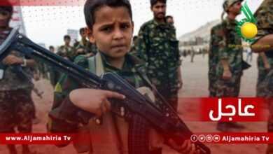 Photo of عاجل// مصادر إعلامية: الولايات المتحدة الأمريكية تدرج تركيا على قائمة الدول المتوطة في تجنيد الأطفال السوريين للقتال في كل من سوريا و ليبيا