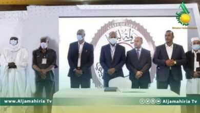 Photo of بحضور الكوني واللافي.. ملتقى فزان يُصدر ميثاق التعايش السلمي