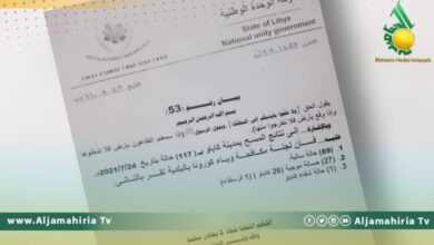 "Photo of لجنة مجابهة جائحة كورونا بـ""بلدية كاباو"" تُحذر الأهالي بعد تفشي الوباء"