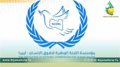 Photo of مطالبة بتمديد فترة التسجيل في سجل الناخبين