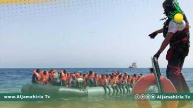 Photo of إنقاذ 235 مهاجرًا غير شرعي قبالة السواحل الليبية