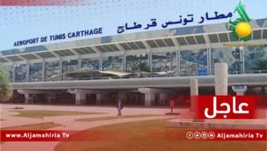 Photo of عاجل// أنباء عن إغلاق المطارات والحدود في تونس لمنع سفر أو هروب أي من المسؤولين المقالين