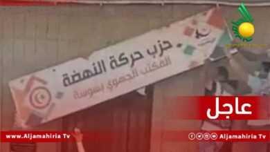 Photo of عاجل// إعلام محلي: مجهولون يقتحمون مقر حركة النهضة التابعة للإخوان في ولاية قبلي التونسية