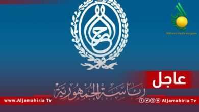 Photo of عاجل// الرئاسة التونسية: قرارات الرئيس قيس سعيد جاءت بعد استشارات مع رئيسي الحكومة ومجلس النواب