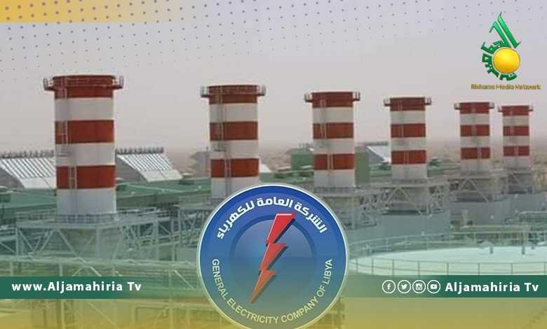 الكهرباء في ليبيا