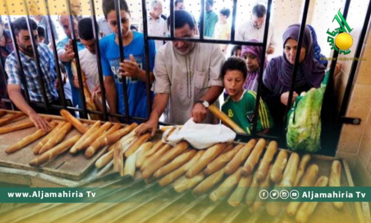 الخبز في ليبيا