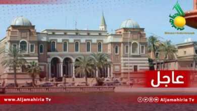 عاجل مصرف ليبيا المركزي