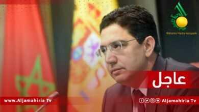 عاجل وزير خارجية المغرب