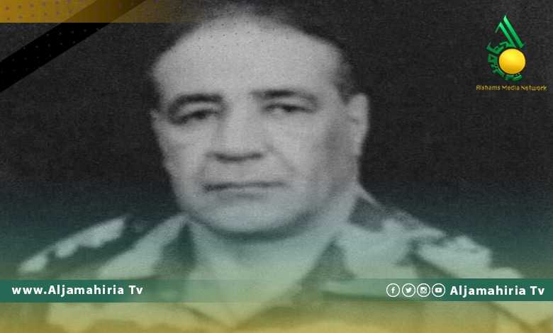 قناة الجماهيرية تنعي العميد حميدان الرقيعي