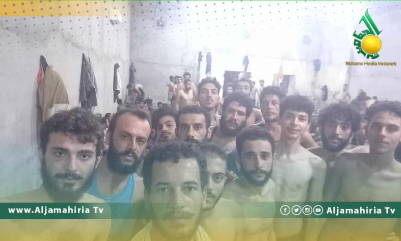 مراكز احتجاز مهاجرين سوريين في ليبيا