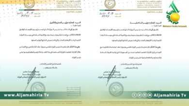Photo of الدبيبة يوجه تعليمات لوزراء الداخلية والاقتصاد والعمل والشباب.. هذا ما قاله