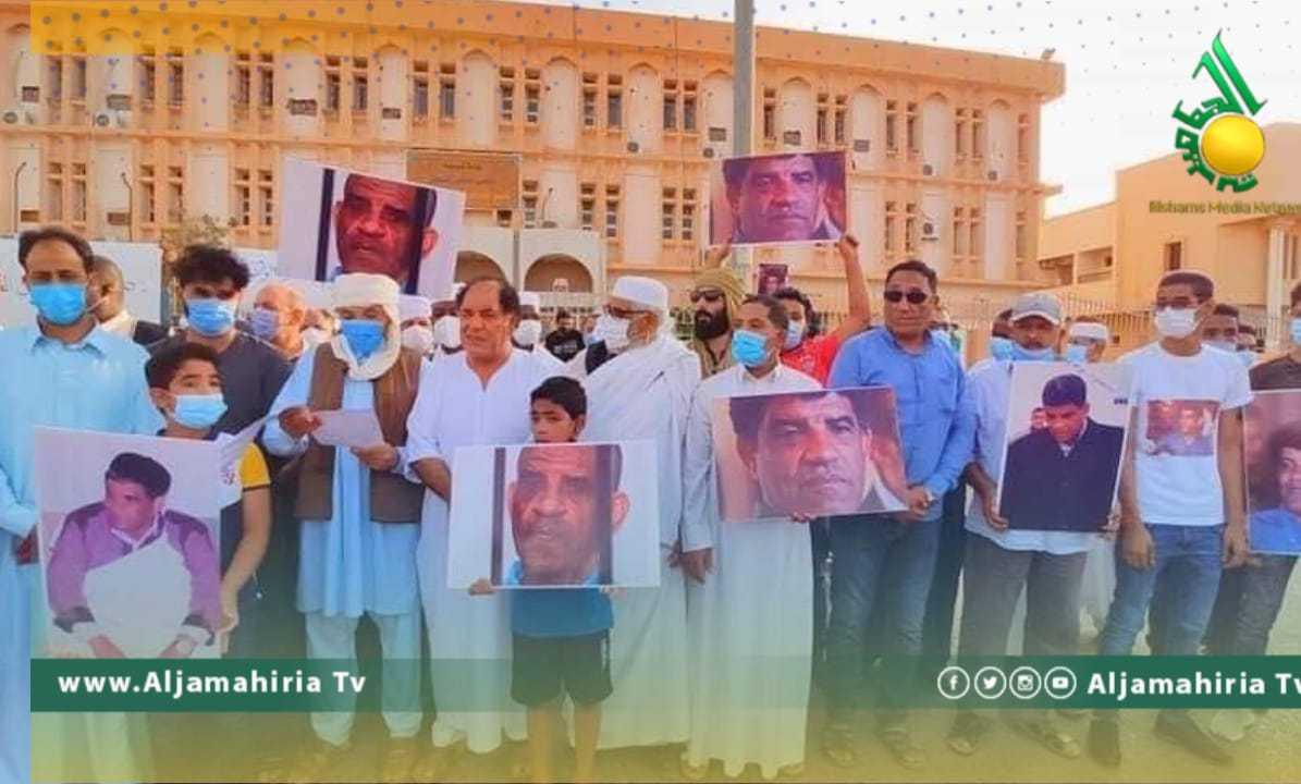 وقفة احتجاجية للافراج عن عبد الله السنوسي