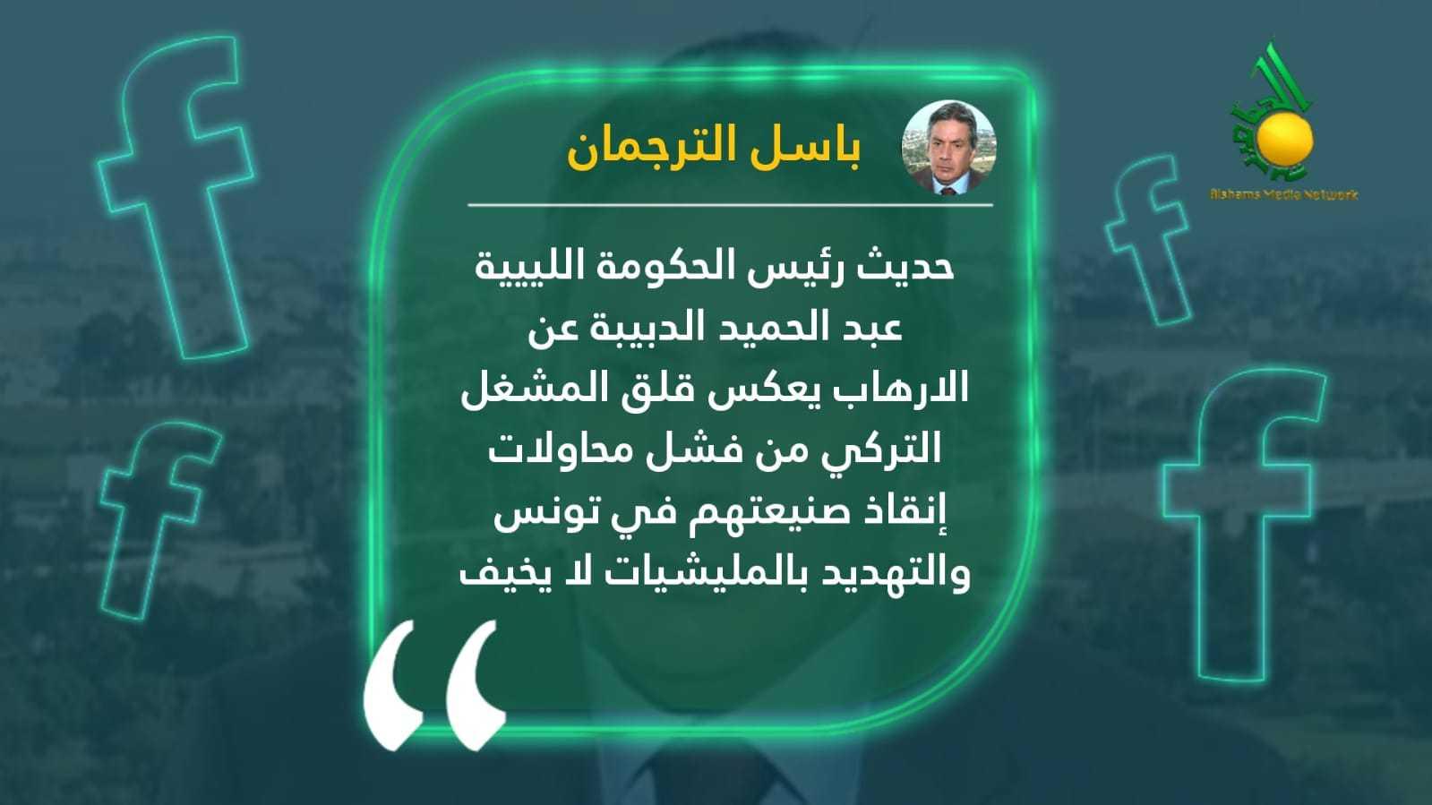 كاتب تونسي