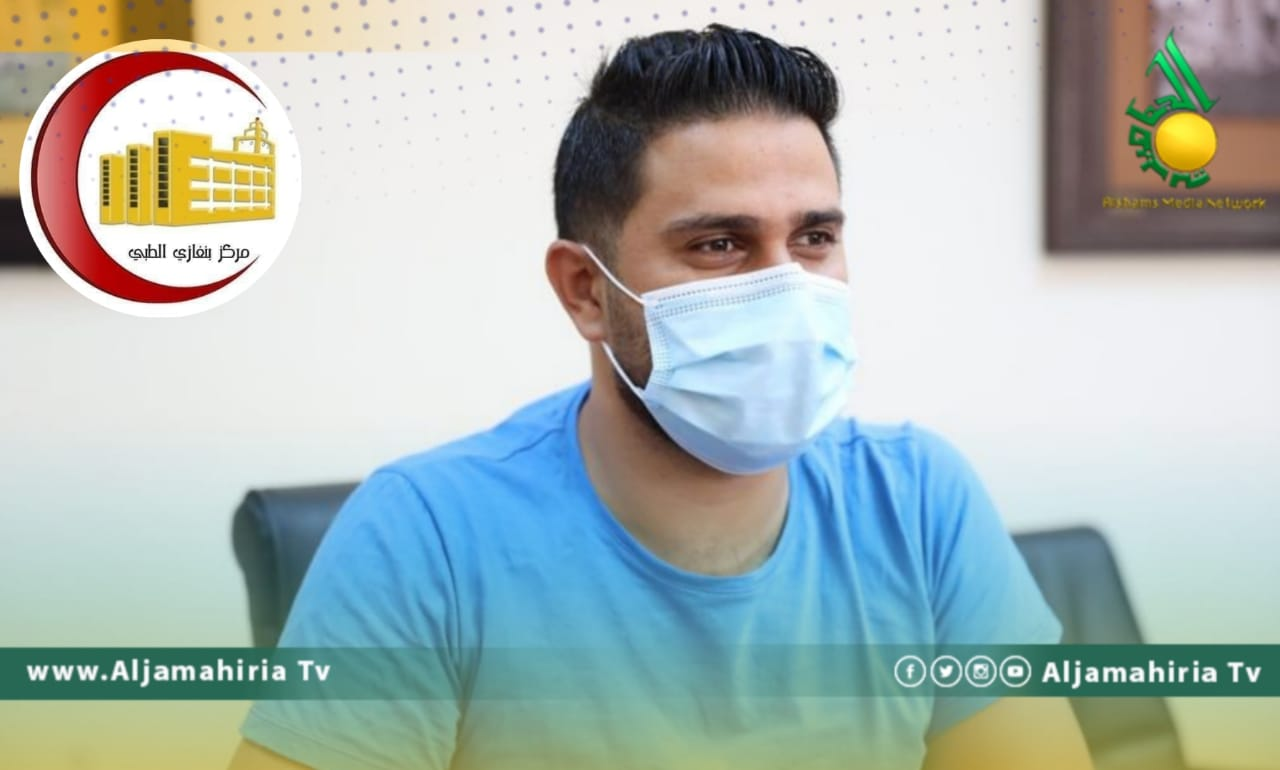 بنغازي الطبي
