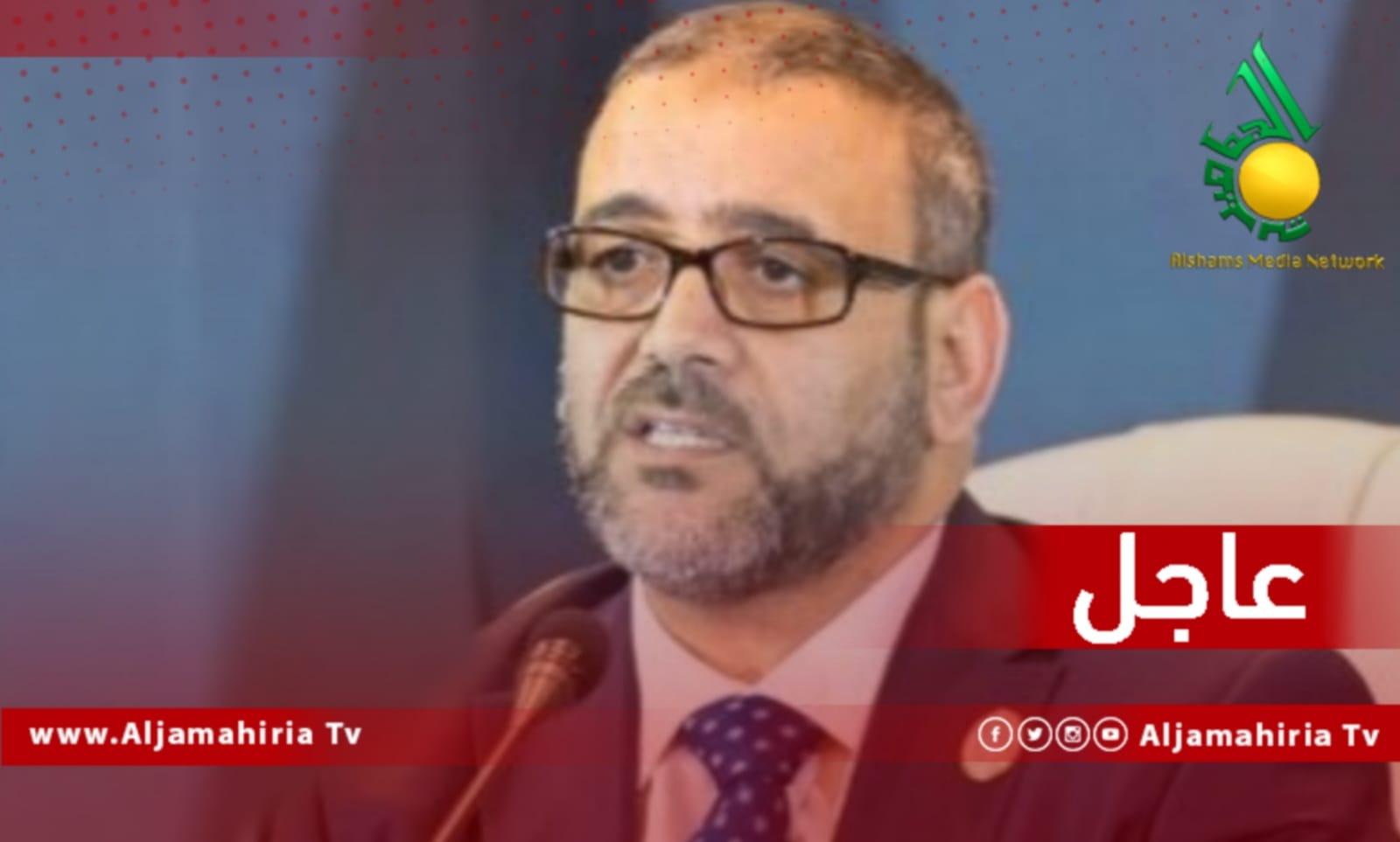 خالد المشري عاجل