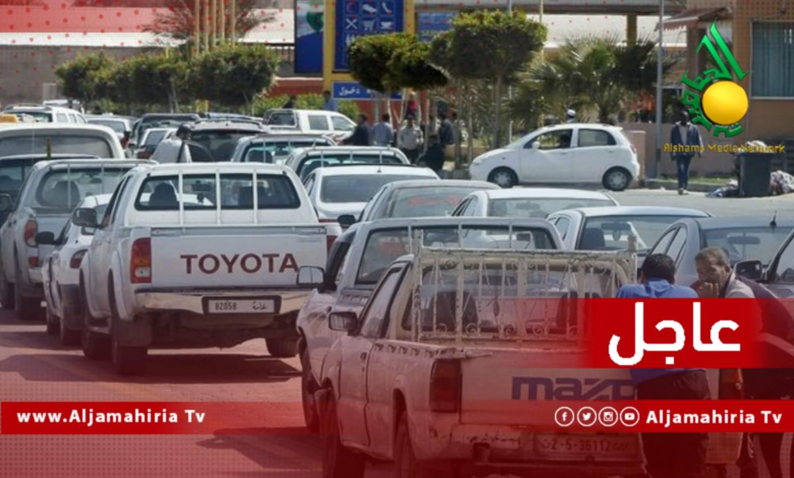 عاجل ازدحام محطات الوقود