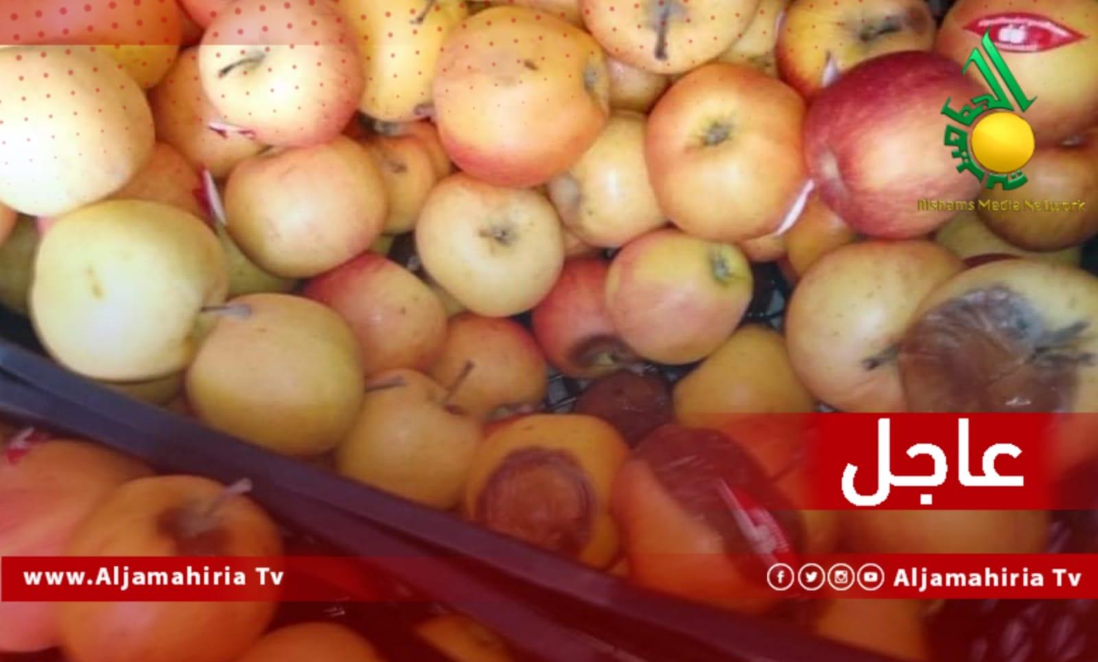عاجل التفاح