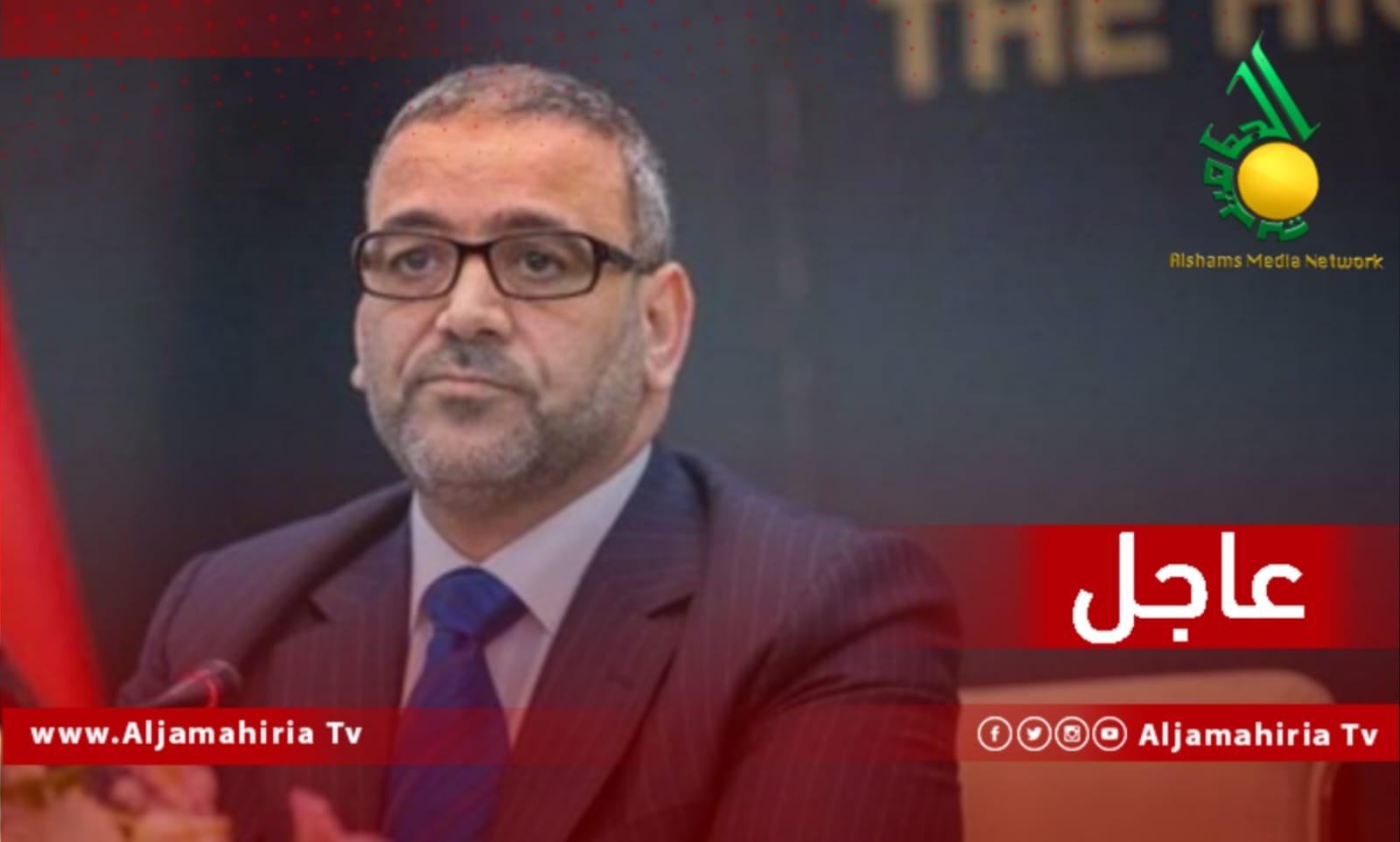 عاجل خالد المشري