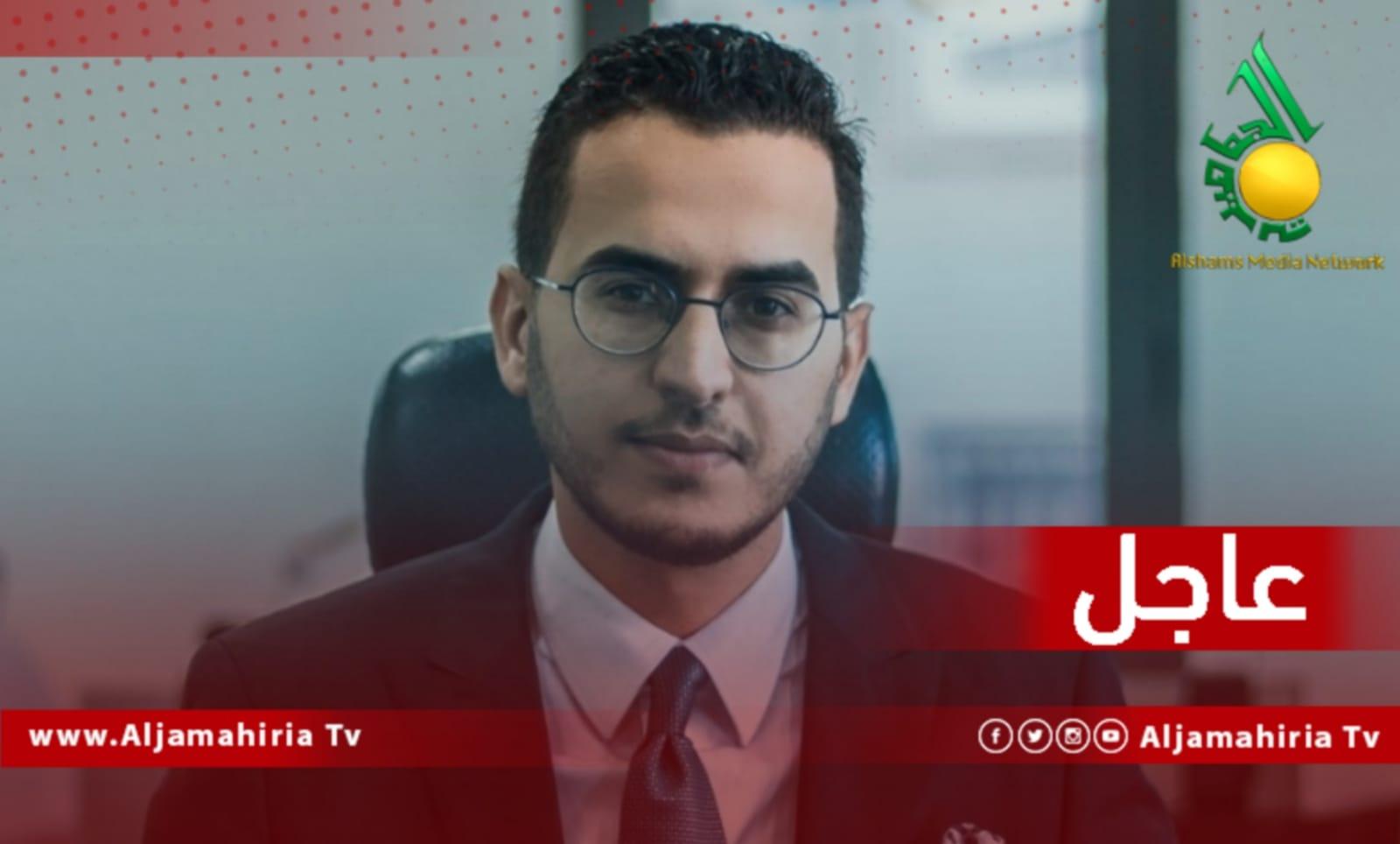 عاجل محمد حمودة