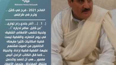 عبد السلام سلامة