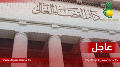 محكمة مصرية عاجل