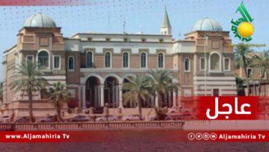 مصرف ليبيا المركزي عاجل