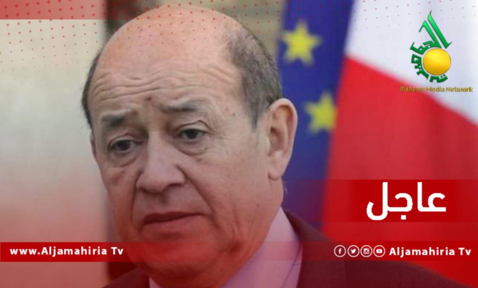 وزير الخارجية الفرنسي عاجل