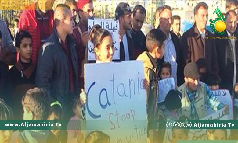 وقفة سابقة للدفاع عن اللاعبين الليبيين المسجونين في ايطاليا
