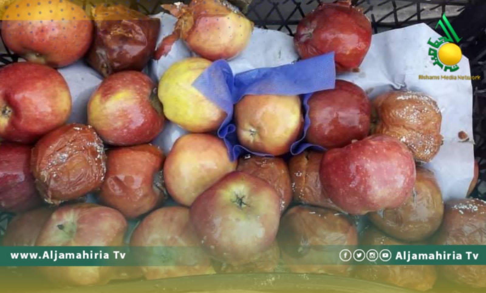 شحنة تفاح
